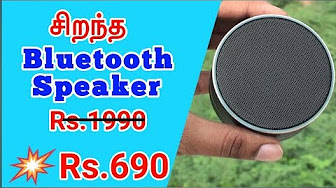 Bluetooth Speaker Only Rs. 690 | Photron P10 Unboxing & Review