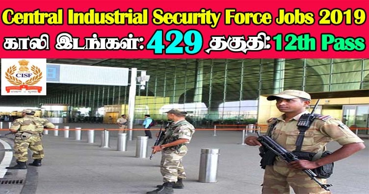 CISF%2BRecruitment%2B2019%2B429%2BHead%2BConstable%2BPosts Online Application Form For Cisf Head Constable on