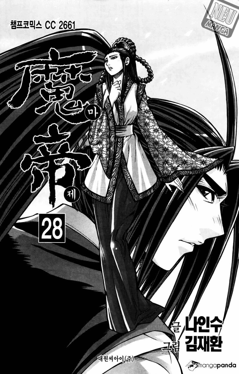 Komik demon king 204 - chapter 204 205 Indonesia demon king 204 - chapter 204 Terbaru 2|Baca Manga Komik Indonesia