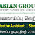 Vacancy In Asian Group of Companies