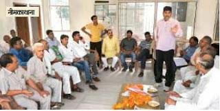 नीमकाथाना में हुई भाजपा की बैठक,  बूथ विस्तारकों को को सौंपी गई उनकी जिम्मेदारी
