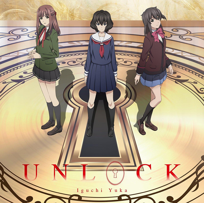 UNLOCK by Yuka Iguchi [Nodeloid]
