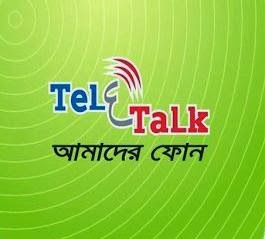 Teletalk Prepaid Packages with 10 sec,5 sec and 1 sec pulse
