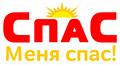 Отзывы о клинике Спас, спас Одесса отзывы, медицинский центр Спас Отзывы в Одессе и Украине
