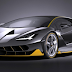 2017 Lamborghini Centenario Release Date