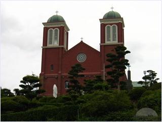 โบสถ์อุราคามิ