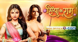 Siya Ke Ram Hindi Serial Full Episode on Online Youtube Star Plus Tv