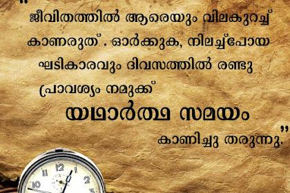 Semua Posting Tentang Good Morning Quotes In Malayalam Words Ada