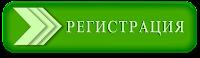 Курсы в Академии. Валентина Савченко.