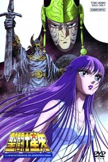 Los Caballeros Del Zodiaco (Saint Seiya) - Pelicula 02 - Y la gran batalla de los Dioses