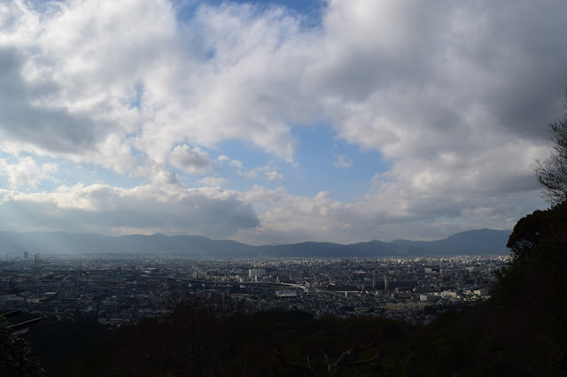 Kyoto from Mt Inari