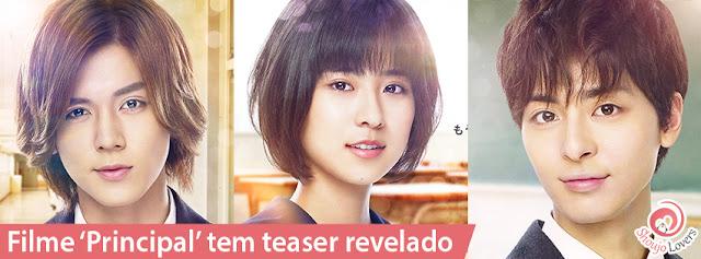 Filme 'Principal' tem teaser revelado