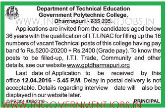 Applications are invited for 16 Technical Postings in Govt Poly Technic College Dharmapuri
