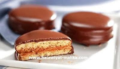 سابلي  بالشوكولاته محشي بالكراميل