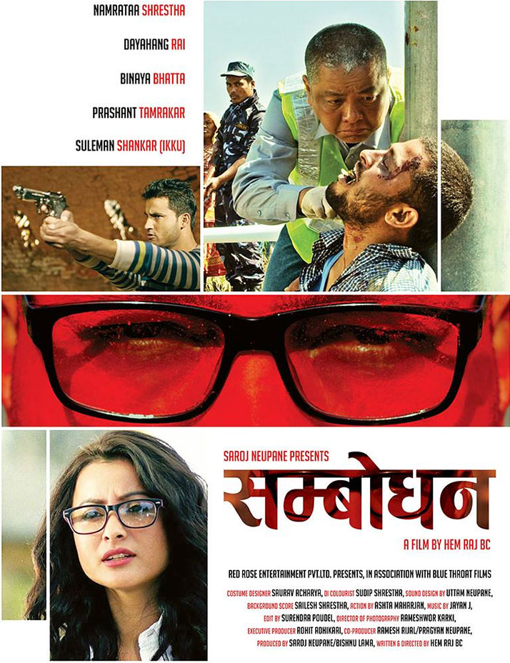 nepali movie sambodhan