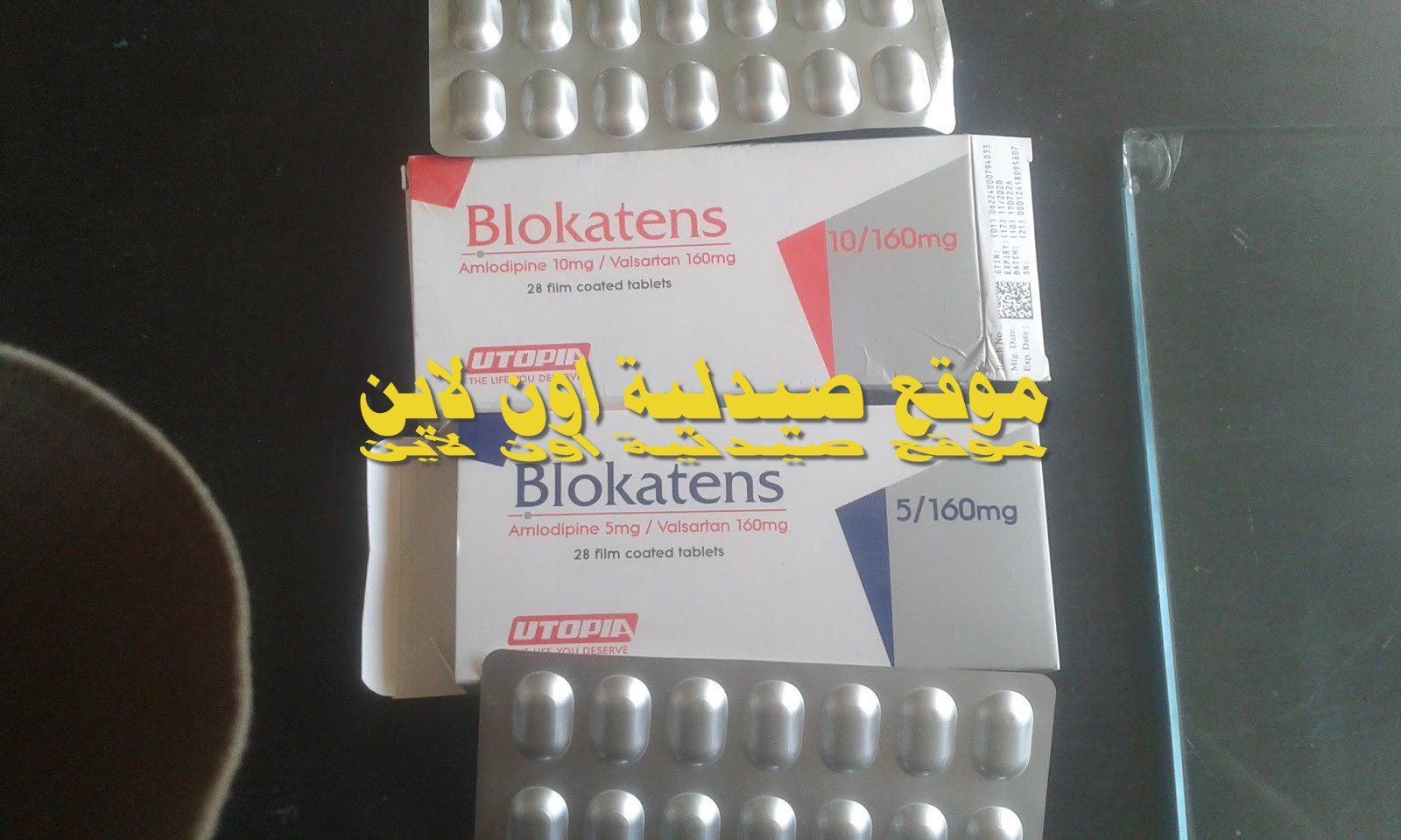 بلوكاتينس لعلاج ضغط الدم المرتفع blokatens