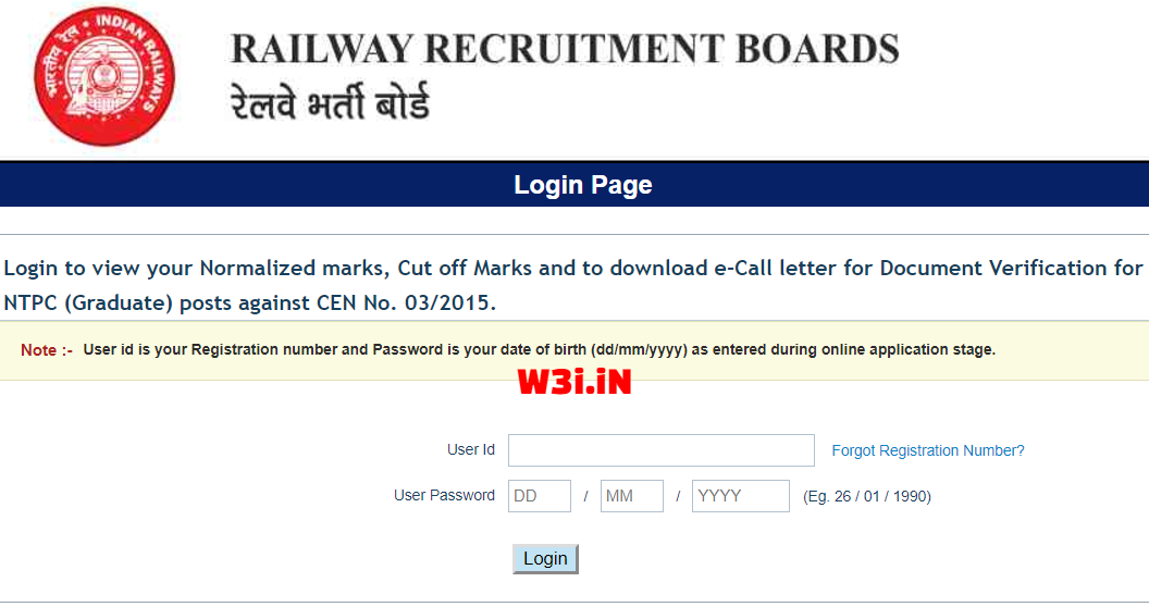 RRB NTPC DV Call letter, RRB NTPC DV Admit Card, RRB NTPC Document Verification Admit card, Railway Document Verification Admit Card, RRB NTPC Admit Card Download
