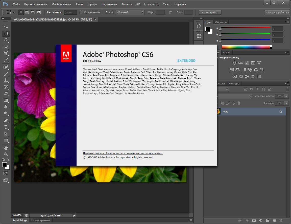 photoshop c56 free download