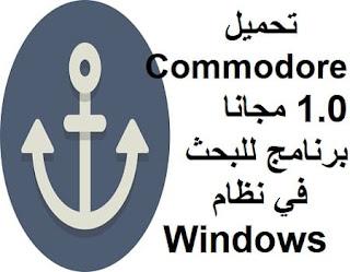 تحميل Commodore 1.0 مجانا برنامج للبحث في نظام Windows