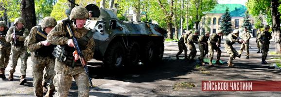 Як змінюється охорона військових арсеналів
