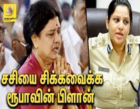 DIG Roopa evidence : Sasikala jail Shopping | Latest Tamil News