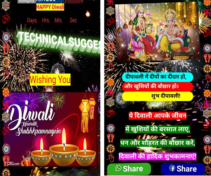 Diwali 2018 WhatsApp viral script free download - Full guide