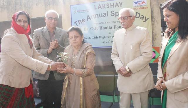 o-p-bhalla-foundation