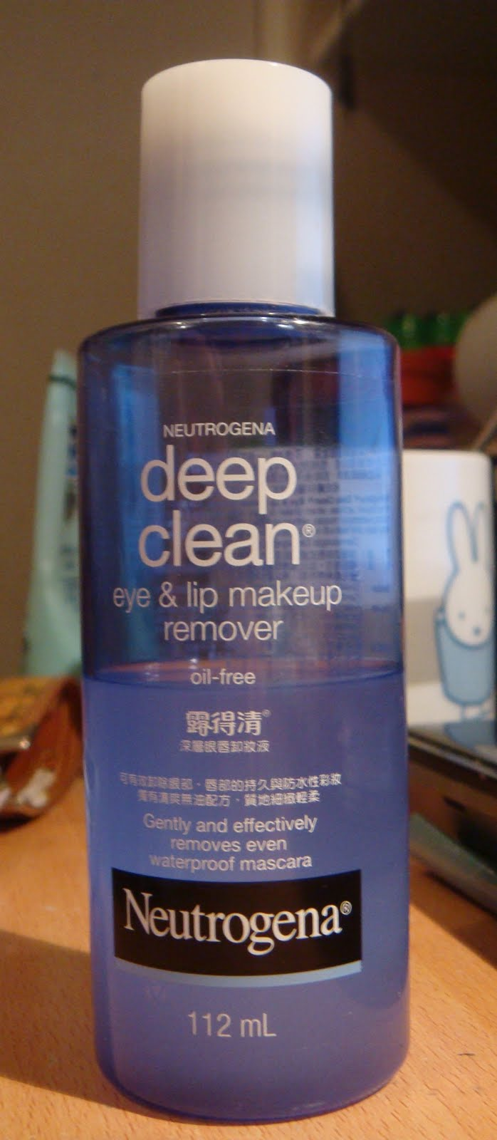 Makeup Removal Important Skin Care Routine: Neutrogena Deep Clean Eye & Lip Makeup Remover