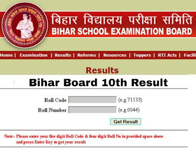 BSEB MATRIC (10th) RESULT 2019 LIVE NOW