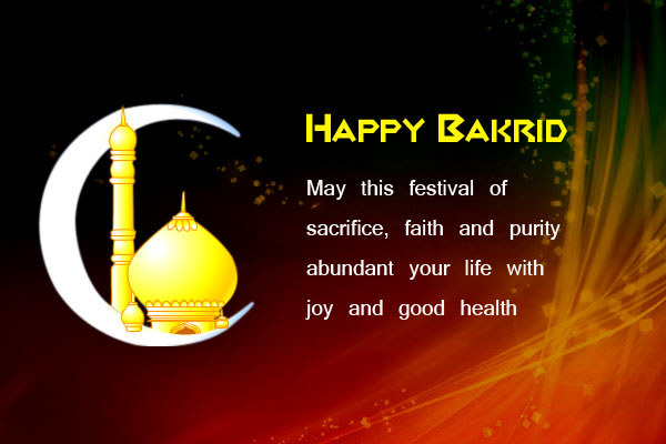 bakrid images free download for whatsapp