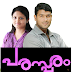 Parasparam Serial Cast- Actors and Actress - Malayalam TV Serial on Asianet