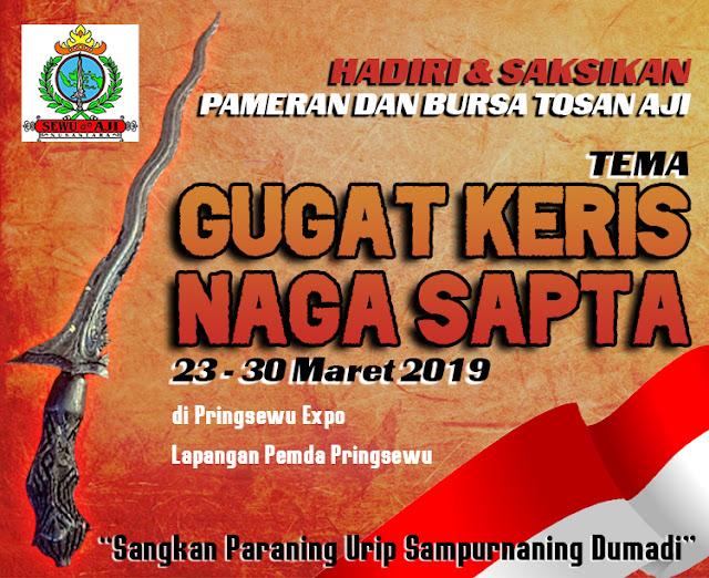 Desain Banner Pameran Keris Tosan Aji Pringsewu Lampung