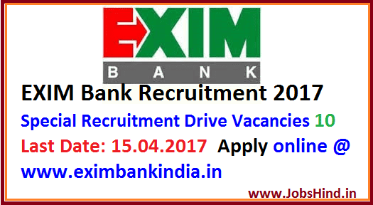 EXIM Bank Recruitment 2017