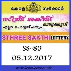 Sthree Sakthi SS-83 Lottery Result on 05-12-2017