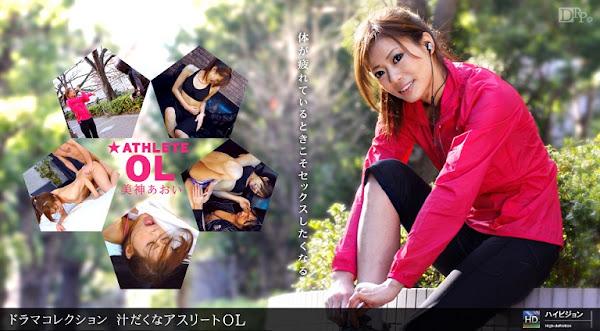 [060411-108] Drama Collection - Aoi Mikami_หนังโป๊เต็มแผ่น