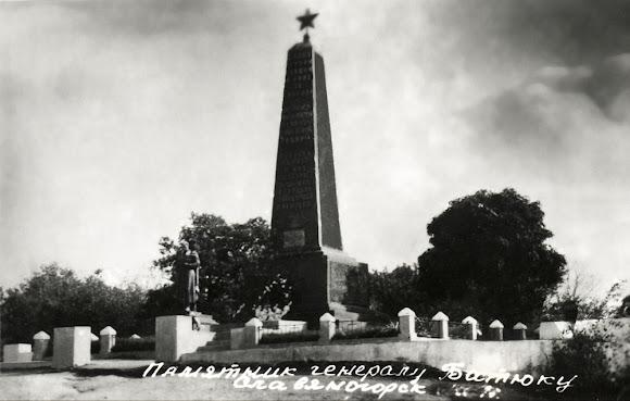 Святогорск, старые фото. Воинский мемориал