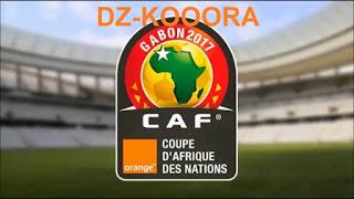 ينطلق العرس الإفريقي المزمع إجراءه بالغابون البلد المنظم لكأس أمم إفريقيا 2017