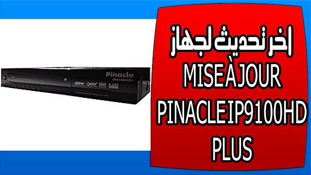 اخر تحديث لجهاز MISE À JOUR PINACLE IP9100HD PLUS