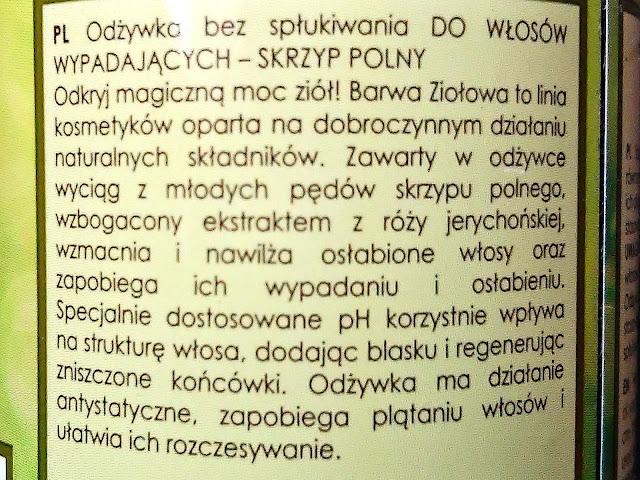 Barwa Ziołowa - Odżywka Skrzyp Polny do włosów wypadających, etykieta