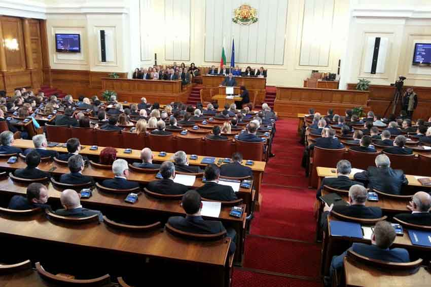 Bulgarian Assembly ratified the Treaty between Bulgaria and Macedonia