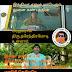 Modi New Memes