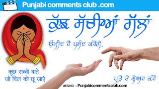 Hindi Quotes for Sharechat