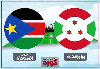 بث مباشر مباراة جنوب السودان وبوروندي