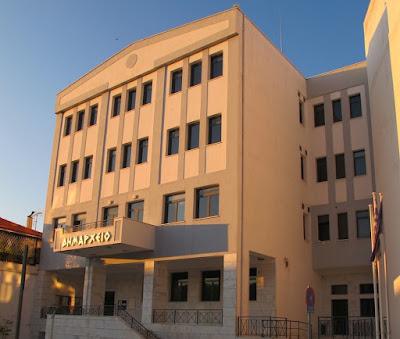 Συνεδριάζει τη Δευτέρα η Οικονομική Επιτροπή του Δήμου Ηγουμενίτσας