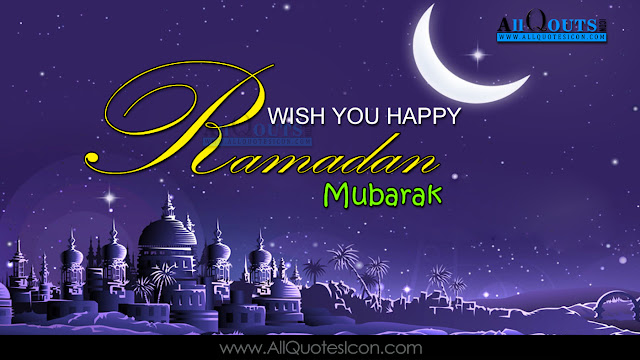 Best-Ramadan-Quotes-Wishes-Whatsapp-Images-Greetings-Facebook-Pictures-Whatsapp-DP-Facebook-Images-Telugu-Quotes-Images-Wallpapers-Posters-pictures-Free