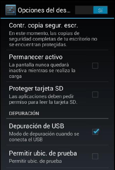 اضهار وضع الدياق لهاتف Enable Diag For ZTE N800