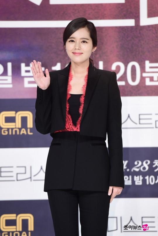 Han Ga In xinh đẹp ra mắt phim truyền hình mới sau 6 năm vắng bóng - Ảnh 2
