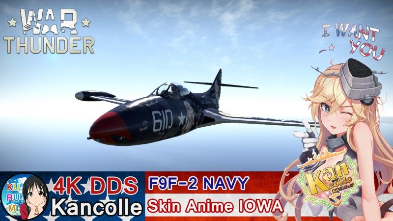 War Thunder Skin Anime
