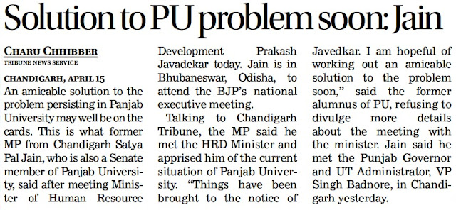 Solution to PU problem soon : Jain