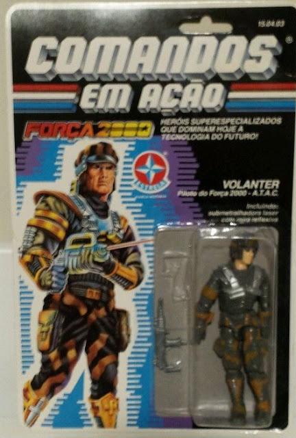 Volanter, Brazilian Blocker, 1987, Weapon Variant, Iron Grenadier Uzi, 1988, Silver, MOC